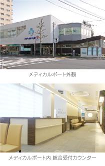 clinic_1